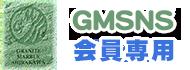 GMSNS